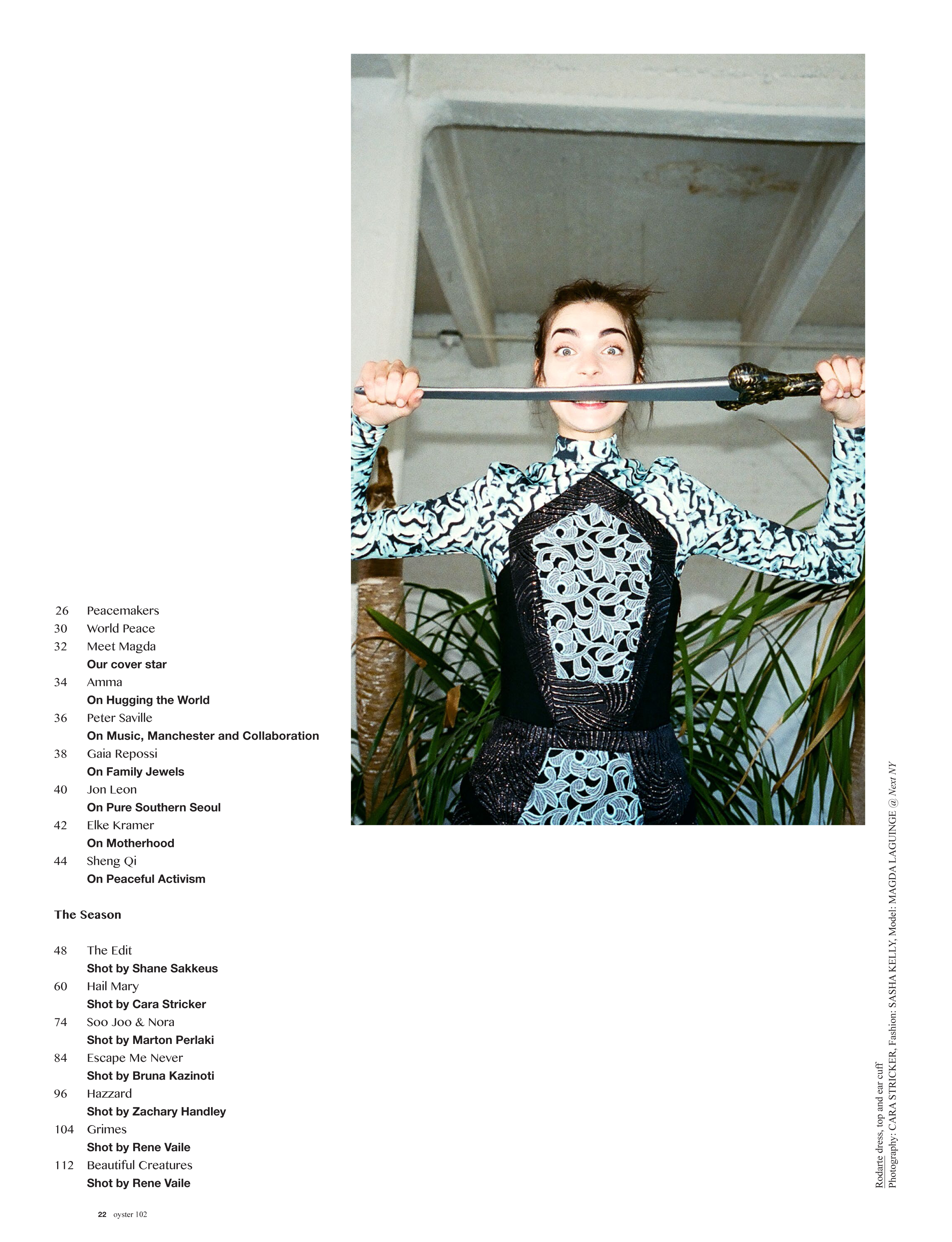 0011_Contents-1